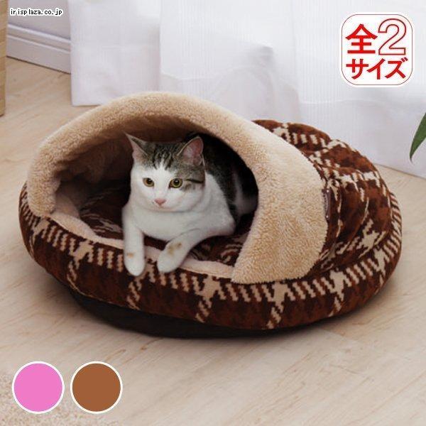 【Pet Life 寵物生活家】IRIS 千鳥格 貓咪睡窩 S號 P-CBG-450  貓床