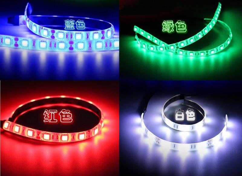 LED燈條 機殼專用 電腦燈條 主機燈條  電競機殼 燈條 12V 大4Pin 接頭 高亮度燈條 5050燈珠