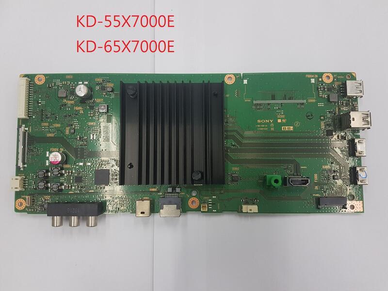 SONY液晶電視KD-55X7000E,KD-65X7000E主機板