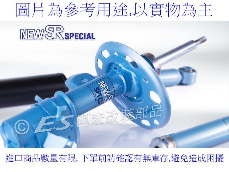 阿宏改裝部品 TOYOTA 7代 CAMRY KYB NEW SR 藍桶 避震器 可刷卡 原廠型總成