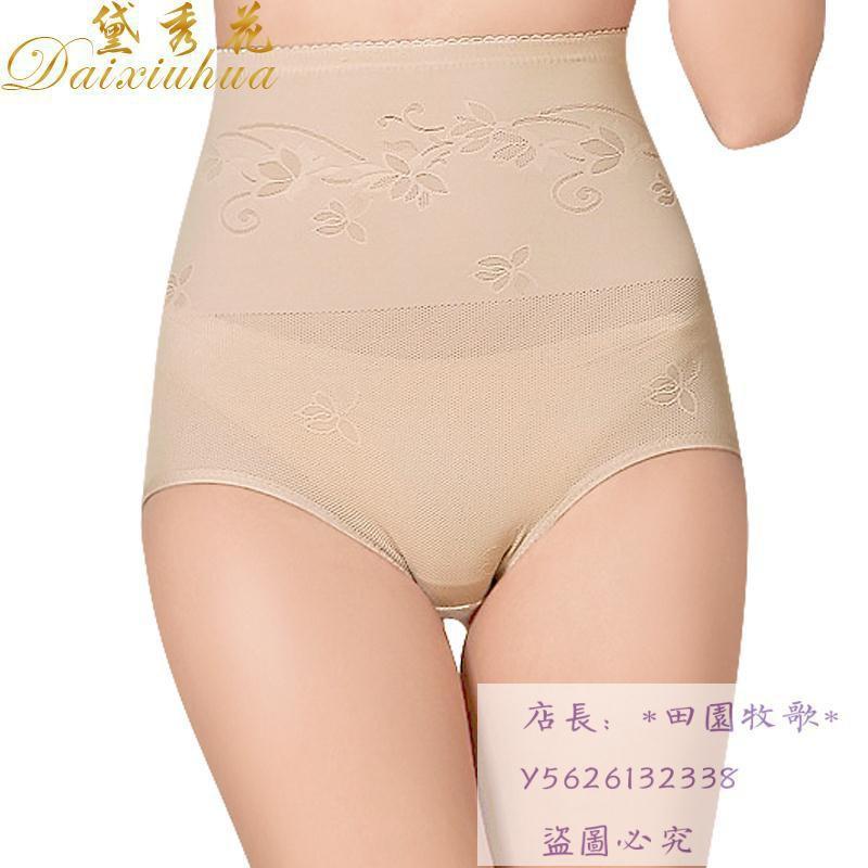 高腰塑身收腹短褲頭收胃塑形提臀產后無痕美體束縛內褲女瘦身燃脂