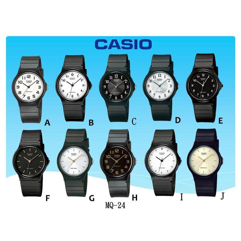 CASIO手錶專賣店 經緯度鐘錶 超薄指針錶 MQ-24 簡單大方 考試專用 保證台灣代理公司貨保固【↘超低價】多款可選