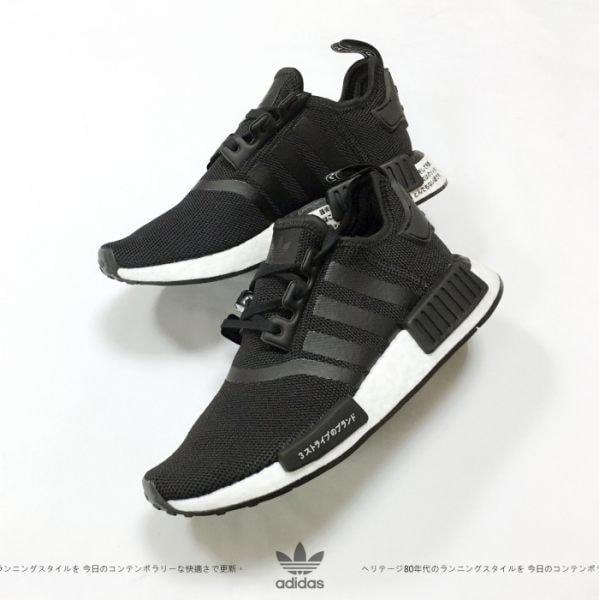 adidas nmd r1 auf rechnung bestellen