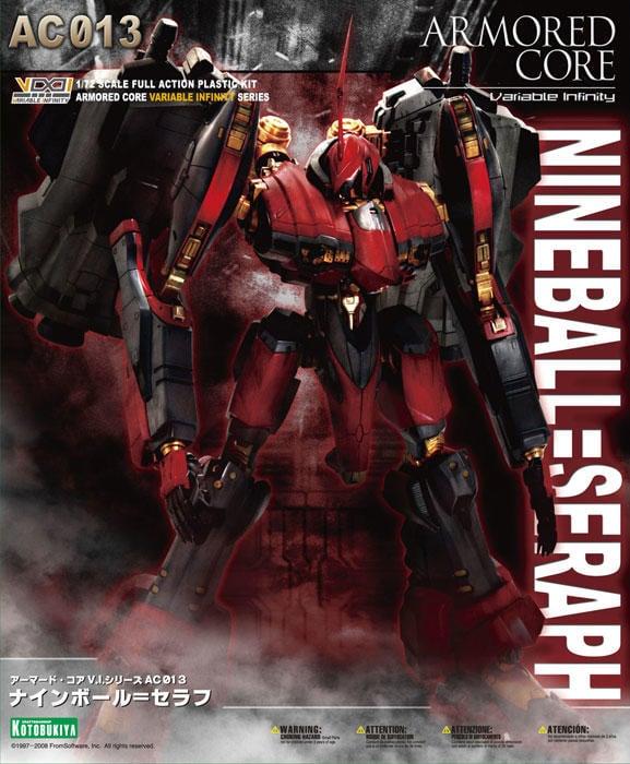 【高雄冠軍】2月預購 免訂金 日版 壽屋 組裝模型 機戰傭兵 VI22 紅惡魔 奈因波爾