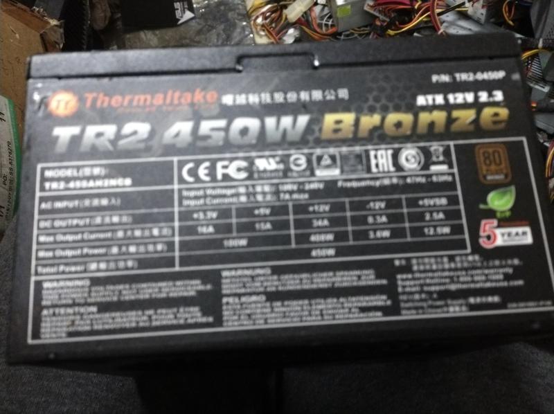 Thermaltake曜越 450W TR2 PRO 80plus銅牌 電源供應器 保內品 5年保固