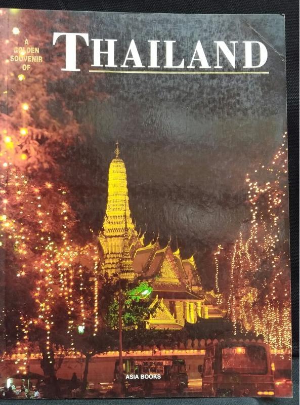 古今書廊《A GOLDEN SOUVENIR OF THAILAND》│9627987158│