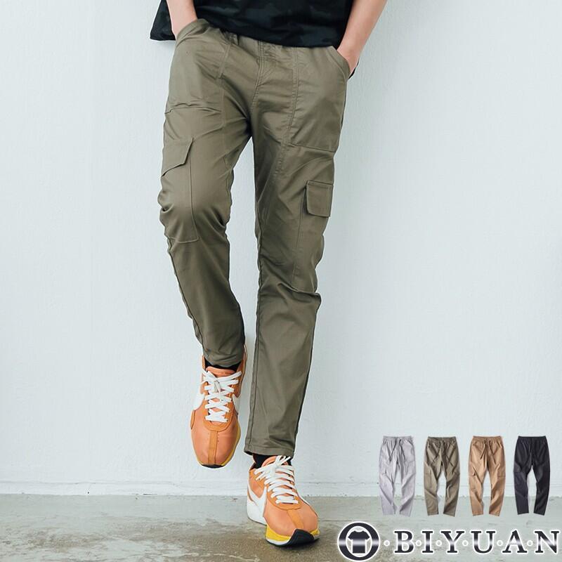 出清不退換【OBIYUAN】工作褲 素面 側邊口袋  休閒褲 韓版長褲 【JN4165】