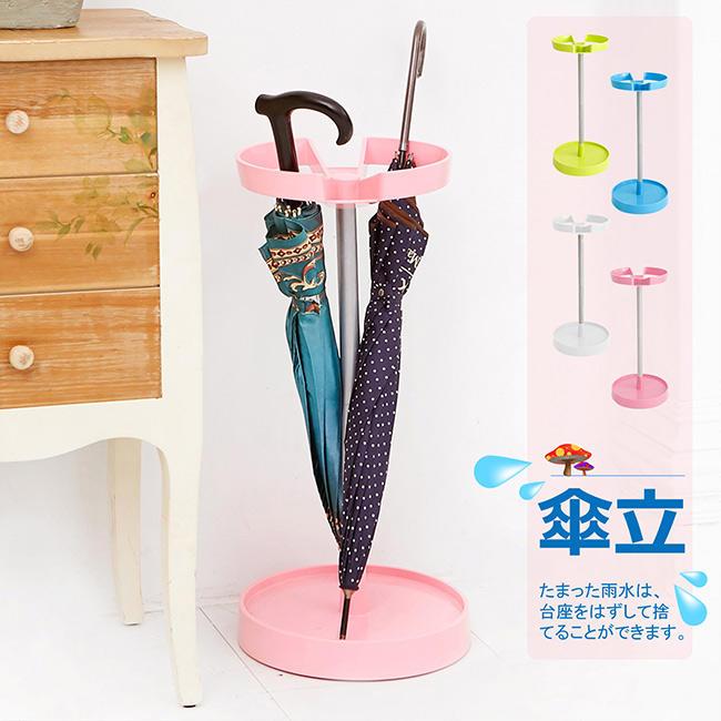 架子 置物架 收納架 層架 傘架【創樂家居】糖果色系圓弧可愛雨傘架 MIT台灣製 ST018