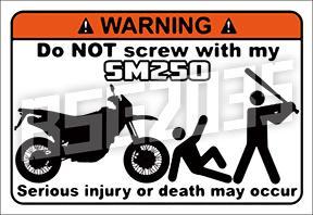 SM250、SM260 警告貼紙 防水材質 (CPI、越野、林道、SM)