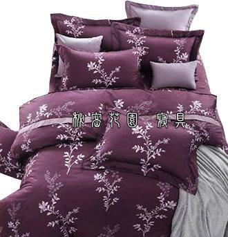 198紫 三件式薄床包(5 x 6.2尺)組 台灣製造 100%精梳棉可接受任何尺寸訂做