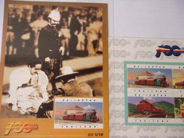 泰國郵票小全張---如圖示(左邊小全張) / 物超所值!