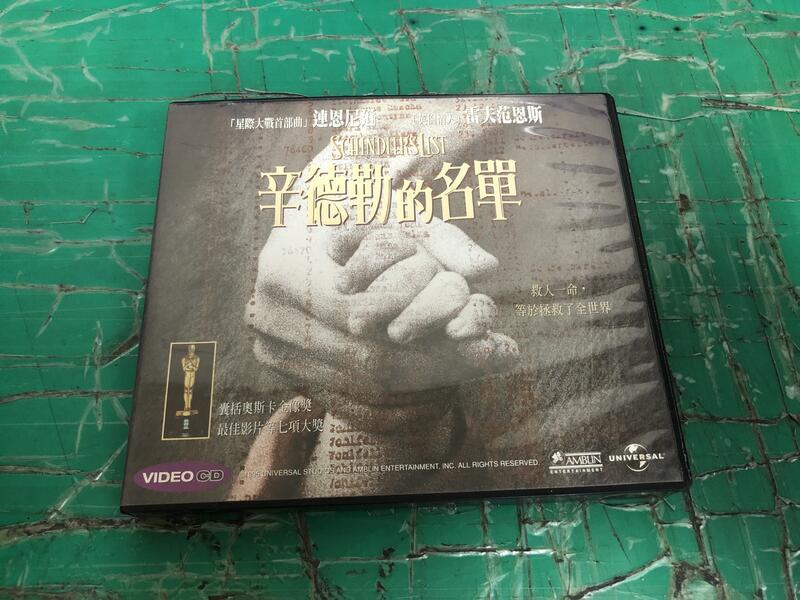 二手專輯 VCD 辛德勒的名單 3VCD 連恩尼遜 雷夫范恩斯 <133G>