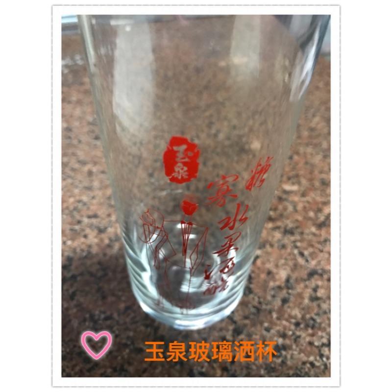 💕玉泉玻璃洒杯~特價19元