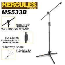 ◆免運  限量特惠 ◆ Hercules MS533B 直斜兩用麥克風架