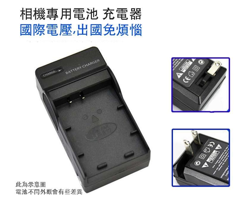 【攝界】Canon LP-E17 LPE17 專用 電池充電器 750D 760D EOS M3 國際電壓 座充