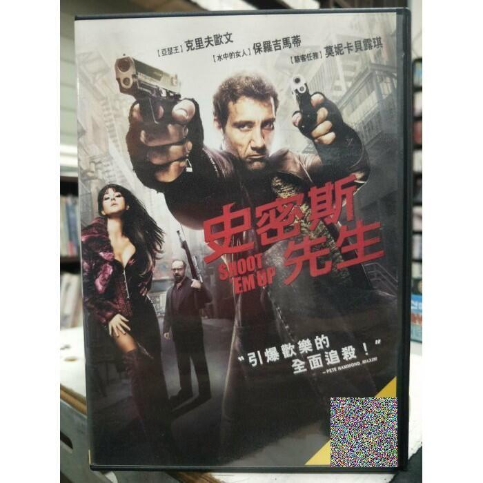 影音大批發-G10-046-正版DVD-電影【史密斯先生】-克里夫歐文 保羅賈麥提 莫妮卡貝露琪 (直購價)