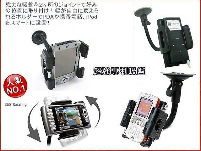 gps bmw x6 x3 x5 lexus rx330 rx350 ct200h m-benz 手機架行車紀錄器行車記錄器吸盤支架