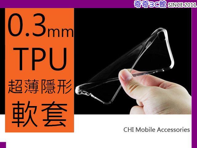 CHI◢ 超薄軟套 HTC U11+ U11 U Ultra A9 全透明 超薄清水套隱形套 A0585