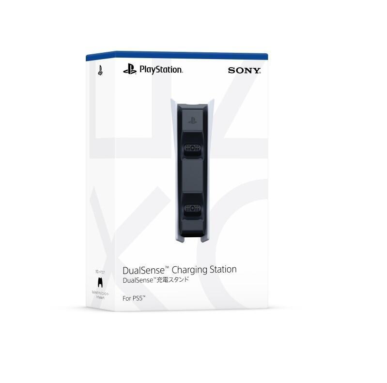PS5周邊【公司貨 PS5原廠手把充電座 控制器充電座 DualSense DS5】阿嚕咪3電玩