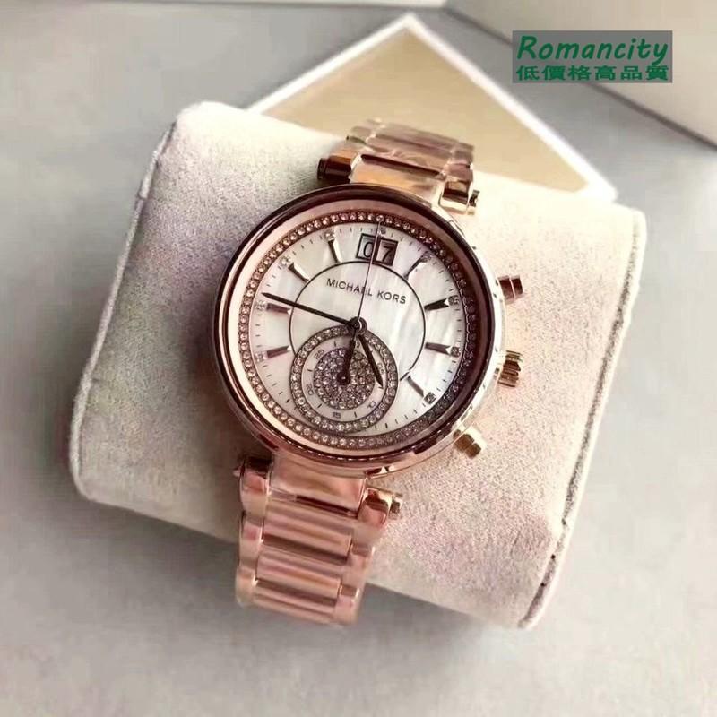 現貨【Michael Kors】手錶MK6282 Sawyer宮廷晶鑽不銹鋼錶帶腕錶女錶珍珠貝x玫瑰金39mm
