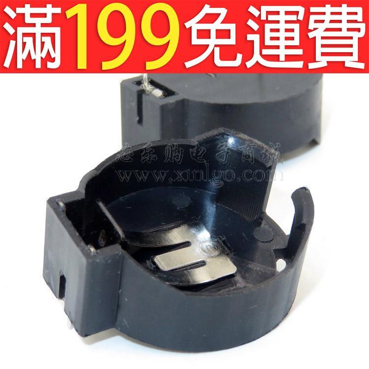 滿199免運CR2477 紐扣電池座 3V 直插電池座  BS-2477-1 160個/盒 現貨 230-01468