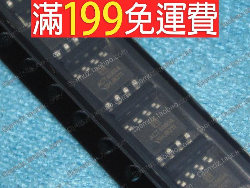 滿199免運全新原裝 台灣技領電源芯片 ACT4060SH SOP-8封裝 LCD液晶配件 230-03332