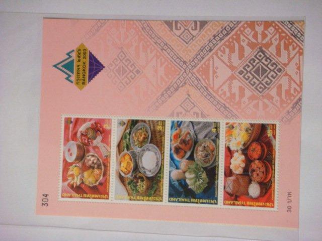 泰國  著名美食 精美郵票小全張---如圖示 / 物超所值!