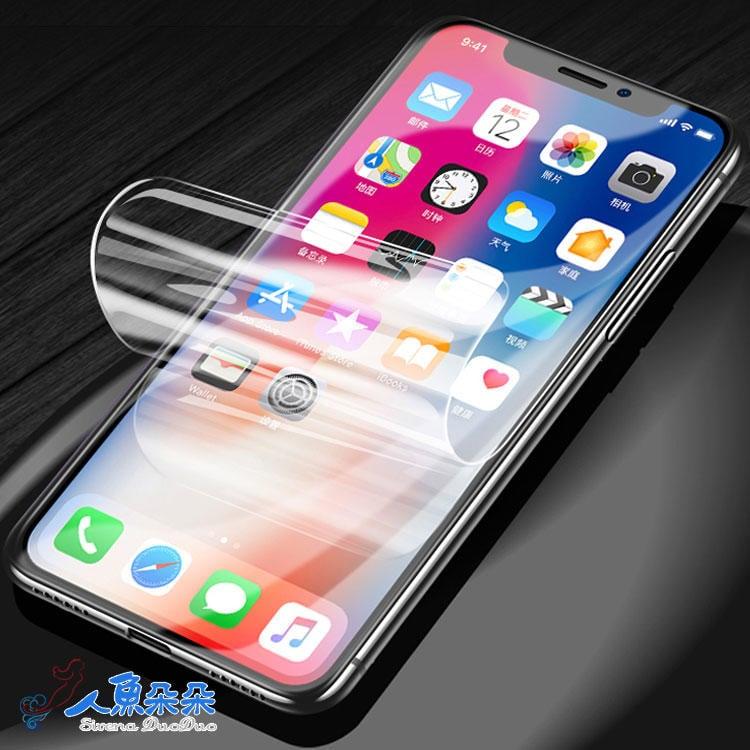 Rainnie 水凝膜iPhone6 6S 7 8 Plus 全屏軟膜保護貼 滿版防爆蘋果 自動修復 現貨