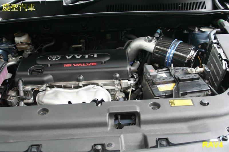 慶聖汽車 SIMOTA超導流二代CBII碳纖維進氣套件ALTIS YARIS WISH VIOS RAV4