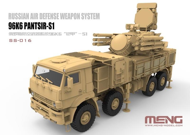 [威逸模型] 新品預訂~MENG 1/35  俄羅斯 96K6 鎧甲 防空飛彈系統 SS-016