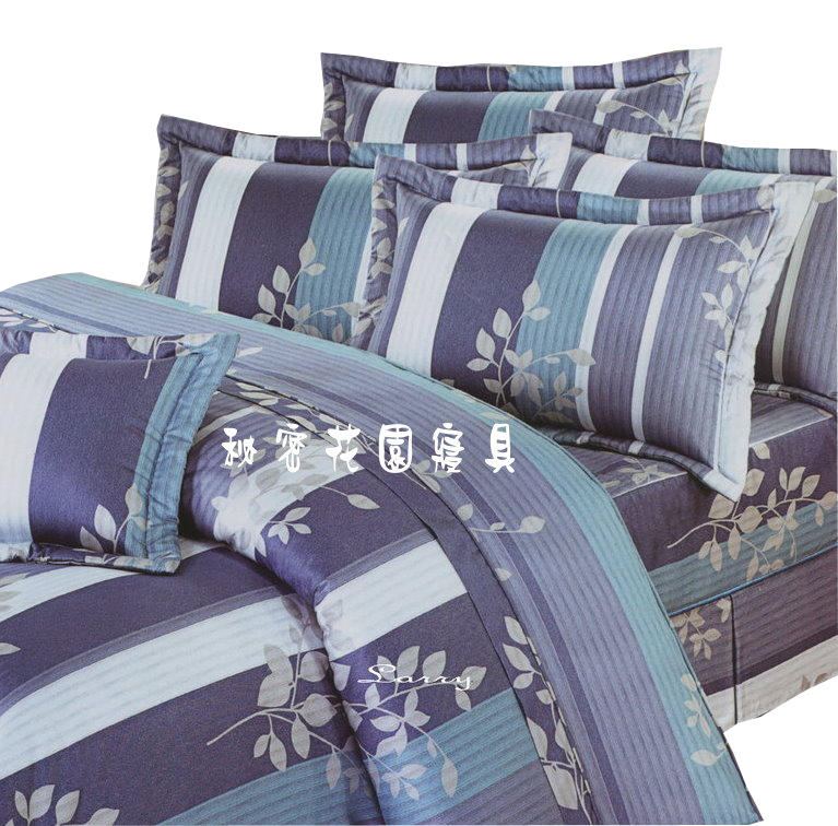 645藍 三件式薄床包(5 x 6.2尺)組 台灣製造 100%精梳棉可接受任何尺寸訂做
