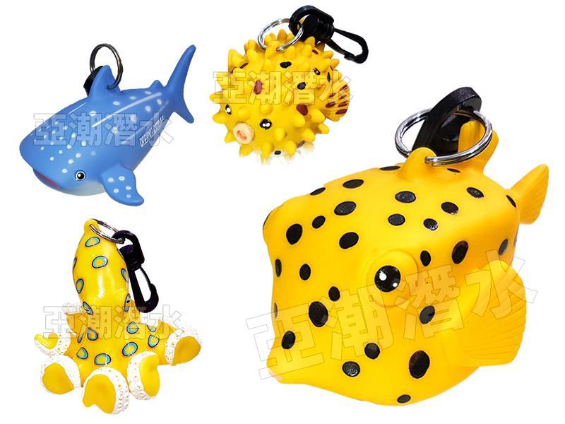 ☆° 亞潮潛水 °☆ OCEANARIUM 二級頭固定器 備用 咬嘴保護 鯨鯊 小木瓜 造型 多款 免運