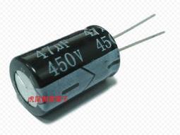 450v電解電容47UF53UF68UF82UF100UF120UF150UF180UF(1個1標)