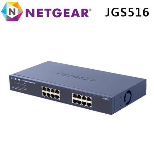 台灣公司貨五年保 鐵殼 NETGEAR 16埠 1000M Gigabit 交換式集線器 JGS516
