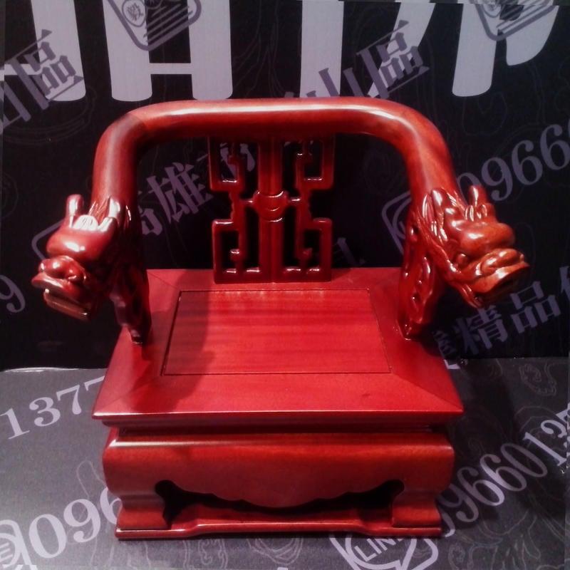 【毅達佛具】龍椅 屈椅 神明椅 5寸6