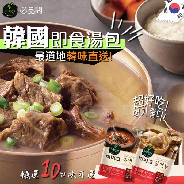 【韓國CJ 調理包 】 湯包 湯底 韓國料理 多種口味 大醬湯 排骨湯 雪濃湯 辣牛肉湯鍋 蔘雞湯