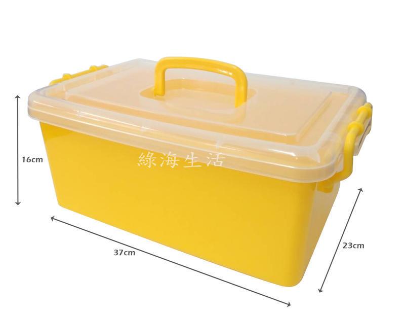 【綠海生活】智高 Gigo #1140YY 把手收納箱-大 益智遊戲 玩具 積木 整理箱 玩具箱