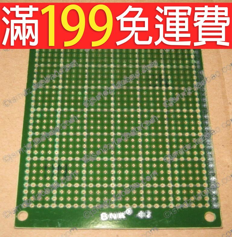 滿199免運衝皇冠 單面萬能板 7*9cm 7x9 萬用板 單面綠油板 洞洞板 麵包板 230-03583