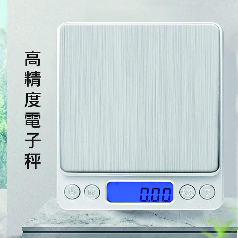 電子秤非交易用  3000g/0.1g  不鏽鋼電子秤 料理秤 秤  廚房 咖啡秤 茶葉秤 珠寶秤