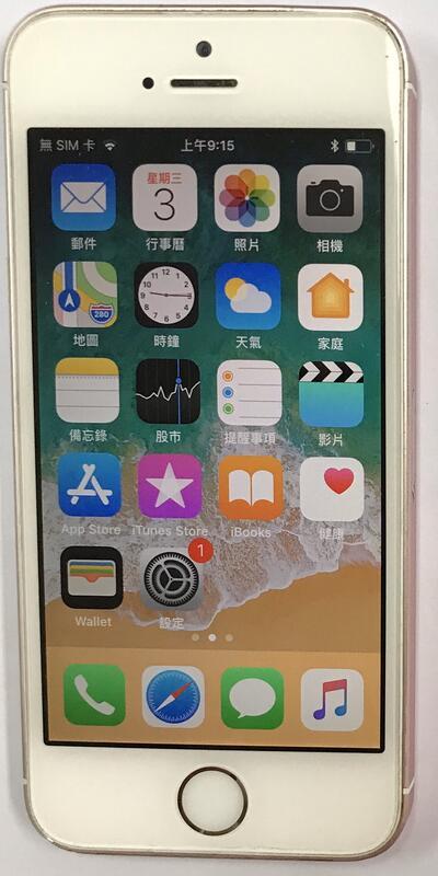 Iphone SE 64G  1200萬畫素