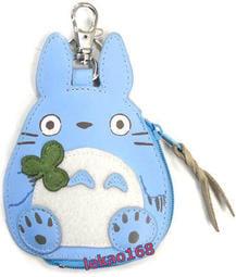 宮崎駿中龍貓Totoro皮製零錢包一枚入  [ 聖誕新年好禮 ]