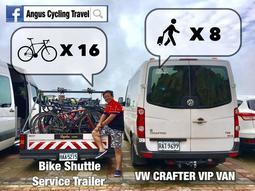 [Angus Cycling]單車挑戰武嶺不用怕,後勤保母車給你靠!!