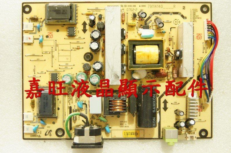 【嘉旺液晶】原裝拆機 三鳥 VA2026W 2226W VX2240W ACER AL2216W 2282V 電源高壓版 ILPI-055 (有音效)