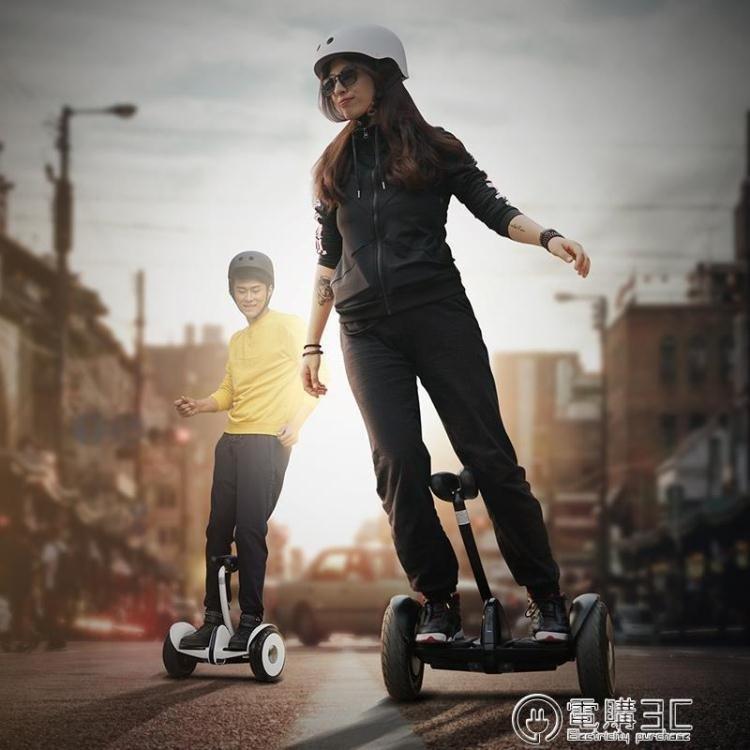 免運 可開發票 平衡車成人體感智慧騎行遙控漂移代步平衡車 〖花開物語〗