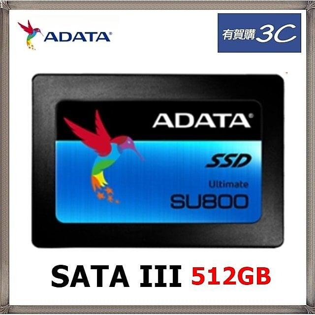 ADATA 威剛 Ultimate SU800 512G SSD 2.5吋 固態硬碟