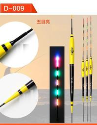 LED電子浮標  D-09 (送電池) .夜光. 池釣.海釣.海釣場.水庫.湖泊.適用~