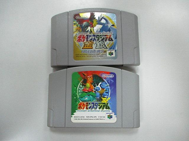 N64 日版 GAME 2品套組 寶可夢競技場(有塗鴉)/金銀 (41549858)