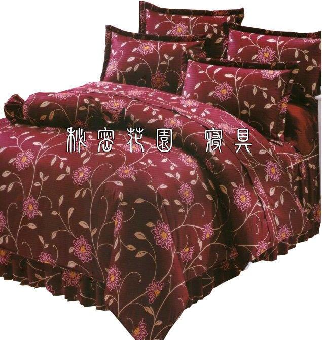2617 三件式薄床包(5 x 6.2尺)組 台灣製造 100%精梳棉可接受任何尺寸訂做