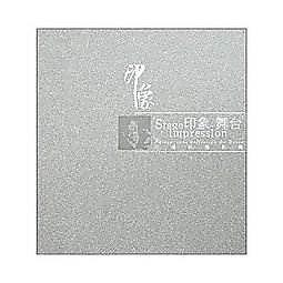 簡體書O城堡【印象舞臺】 9787102038780 人民美術出版社 作者:蘇德新 攝