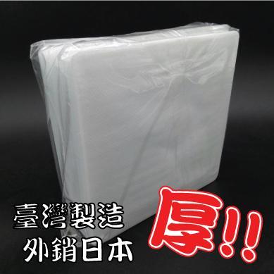 【台灣製造、外銷日本】非典型CD/VCD/DVD 光碟厚棉套 不織布套 白色5孔內頁(100枚入/包) 1包